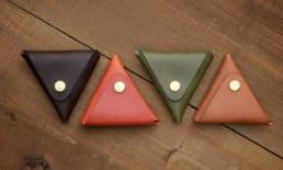 三角形の小銭入れ4種