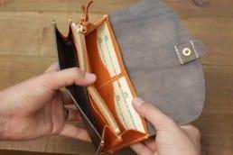 革の長財布04