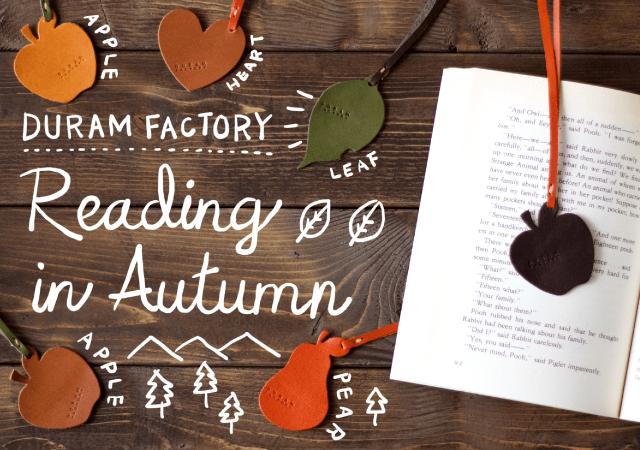 読書の秋にぴったりなキャンペーン始めます。