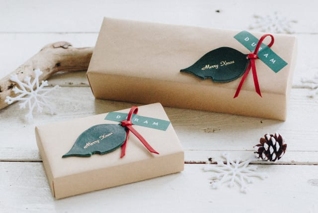 xmaswrapping