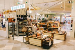 Duram Shop 木の葉モール店